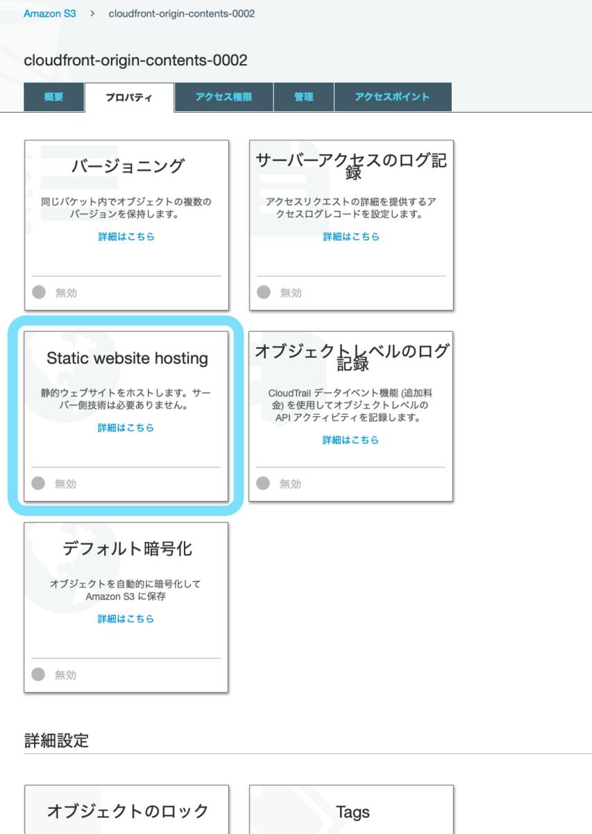 f:id:swx-yamamoto:20210428174350p:plain