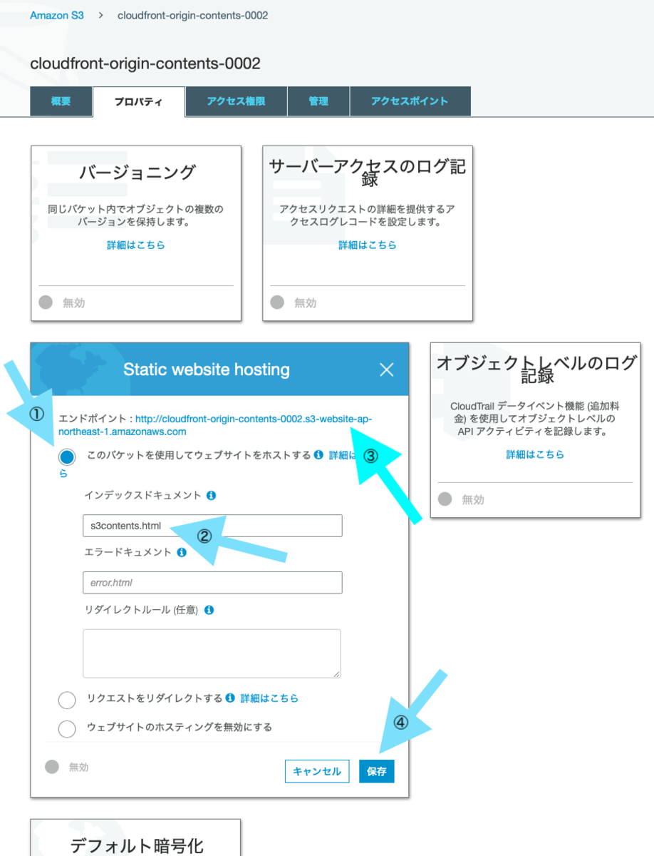 f:id:swx-yamamoto:20210428174427p:plain