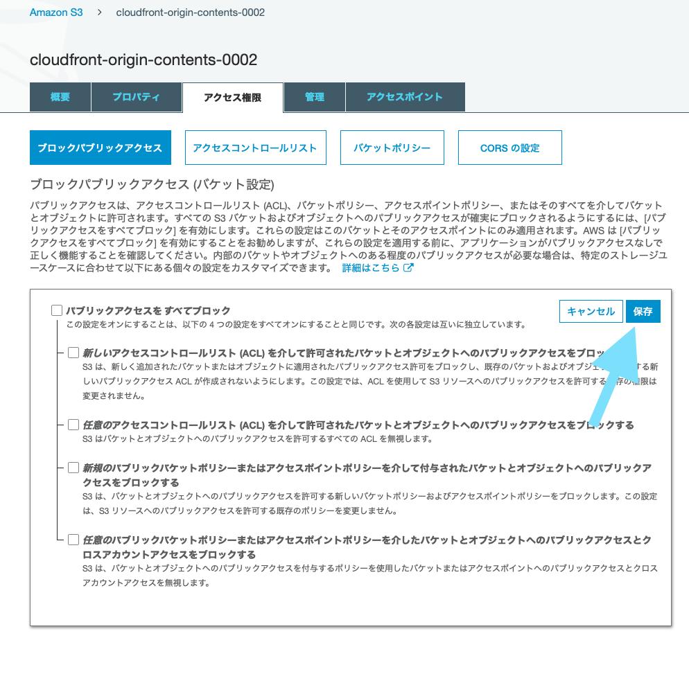 f:id:swx-yamamoto:20210428174601p:plain