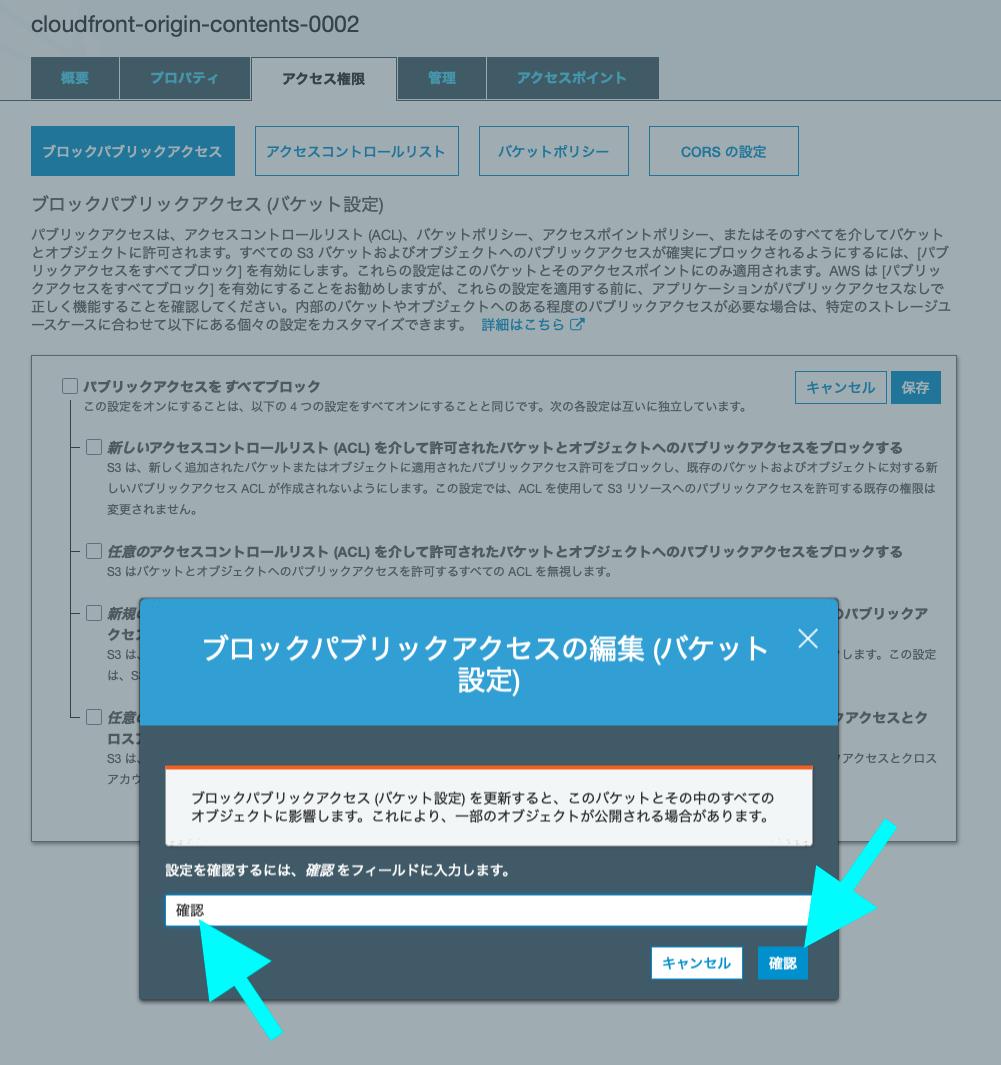 f:id:swx-yamamoto:20210428174626p:plain