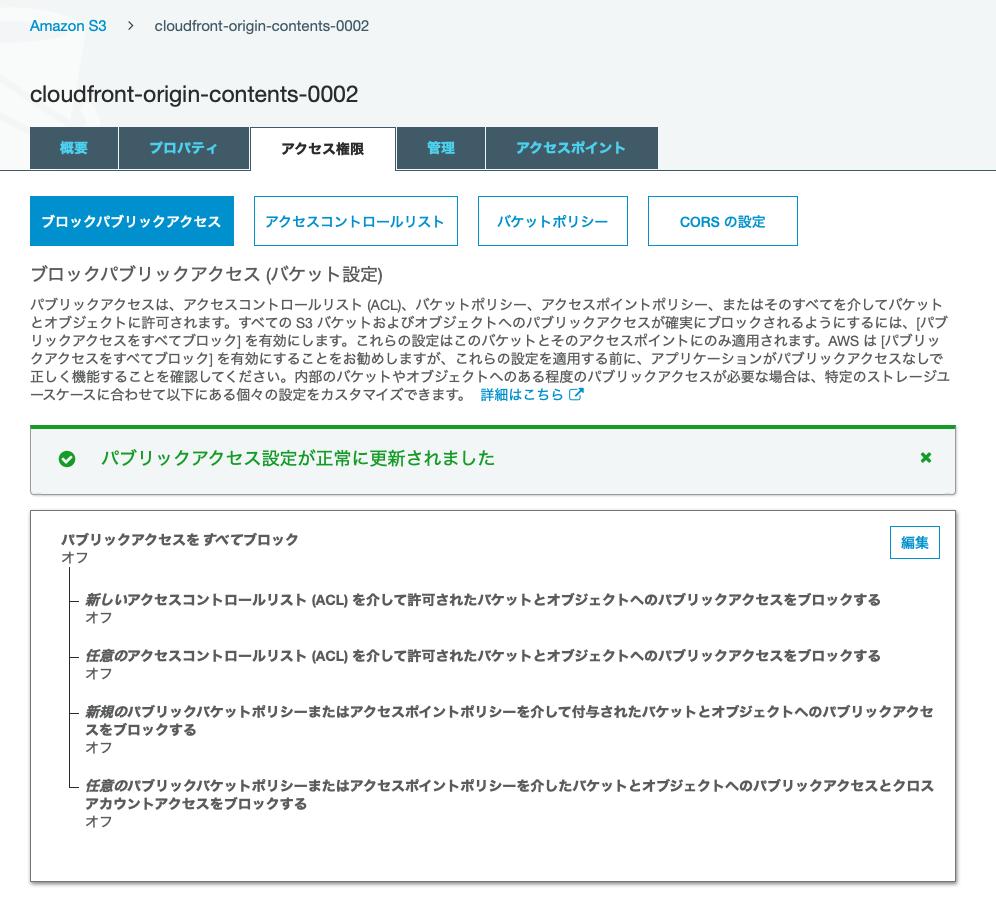 f:id:swx-yamamoto:20210428174649p:plain