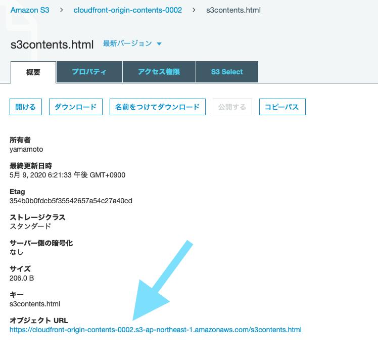 f:id:swx-yamamoto:20210428174826p:plain