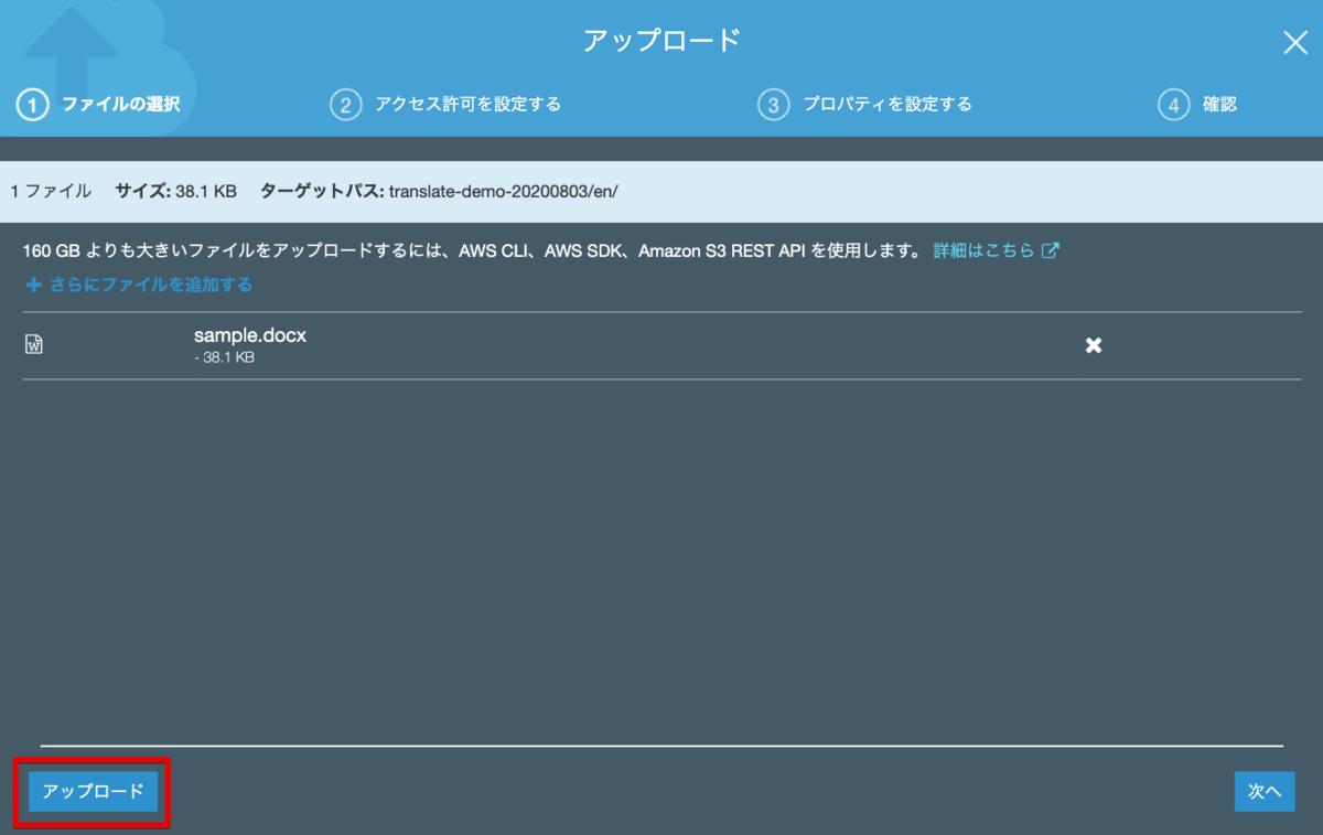 f:id:swx-yamanaka:20200803210416p:plain