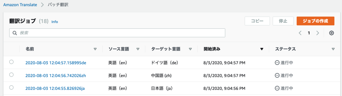 f:id:swx-yamanaka:20200803210605p:plain