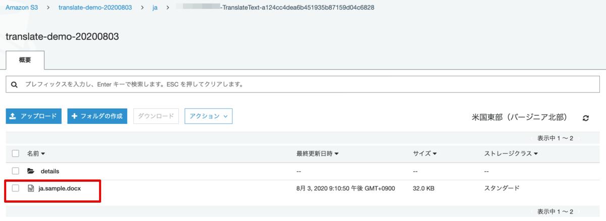 f:id:swx-yamanaka:20200803211908p:plain