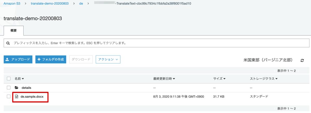 f:id:swx-yamanaka:20200803212532p:plain