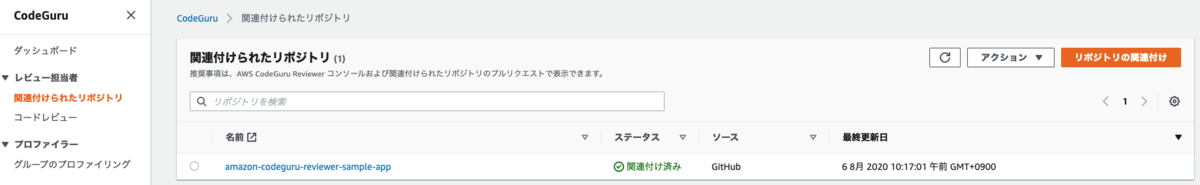 f:id:swx-yamanaka:20200806101805p:plain