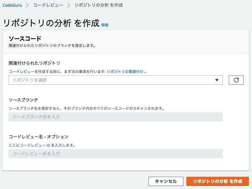 f:id:swx-yamanaka:20200806103612p:plain