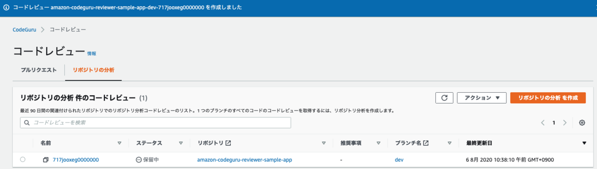 f:id:swx-yamanaka:20200806103904p:plain