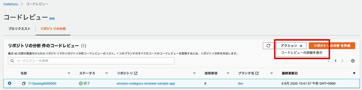 f:id:swx-yamanaka:20200806105011p:plain