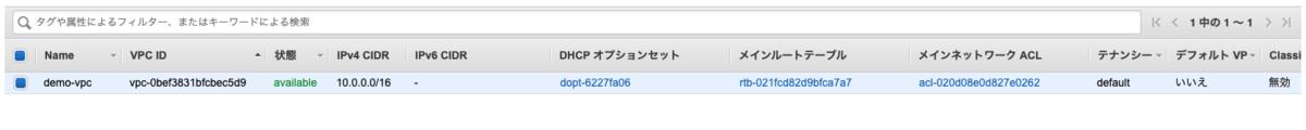 f:id:swx-yamanaka:20200813182839p:plain