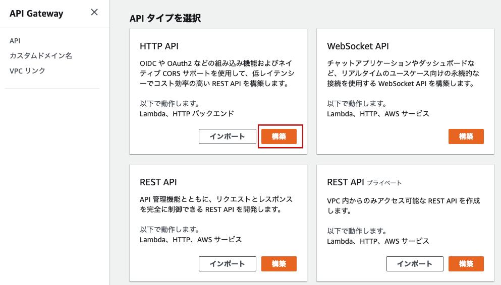 f:id:swx-yamanaka:20200828090115p:plain