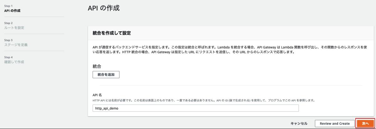 f:id:swx-yamanaka:20200828090218p:plain