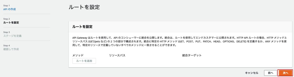 f:id:swx-yamanaka:20200828090241p:plain