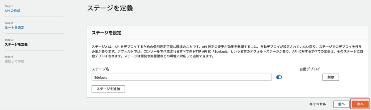 f:id:swx-yamanaka:20200828090257p:plain