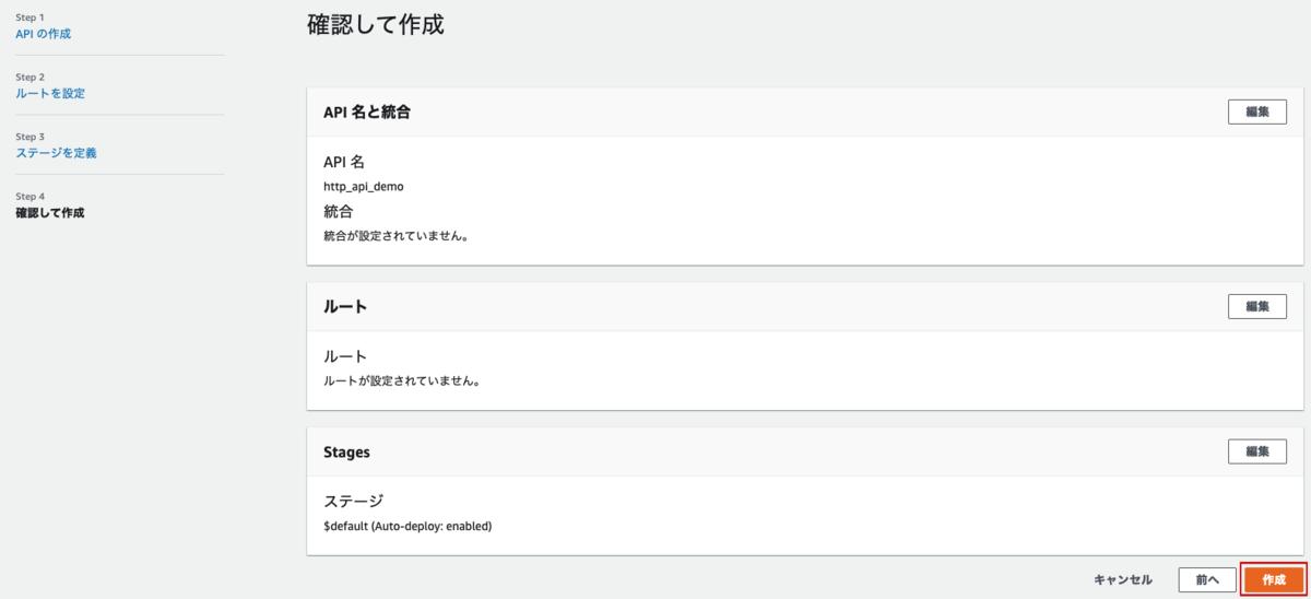 f:id:swx-yamanaka:20200828090352p:plain