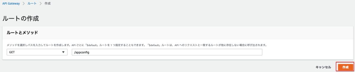 f:id:swx-yamanaka:20200828090638p:plain