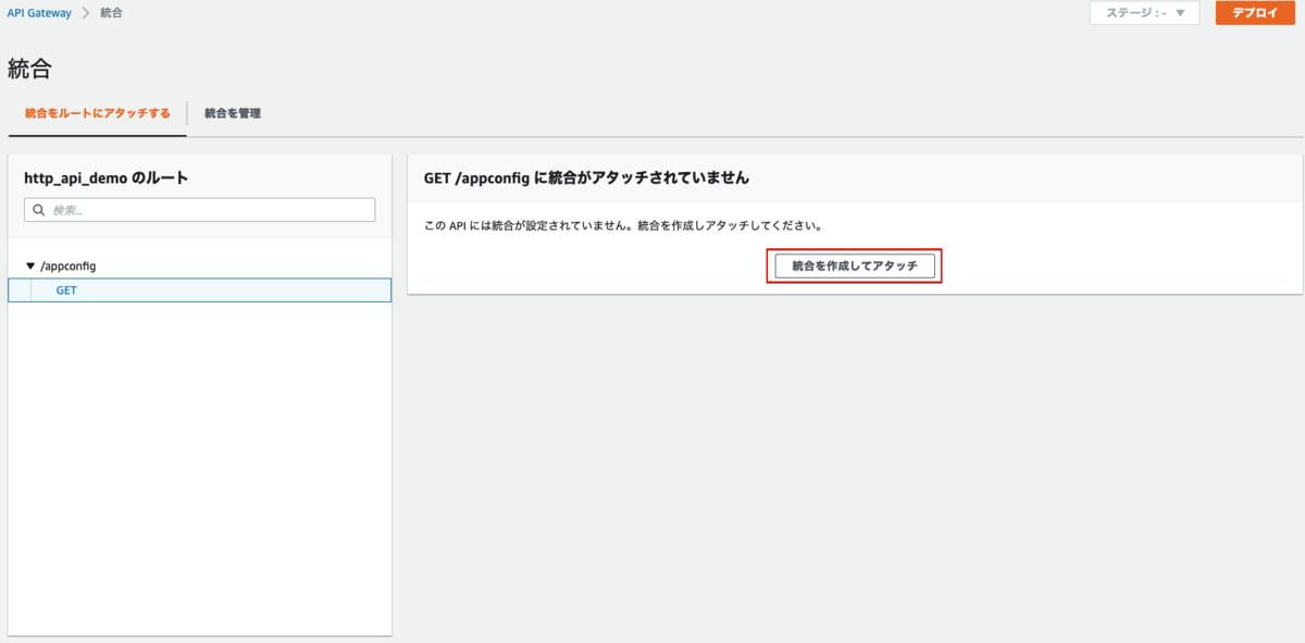f:id:swx-yamanaka:20200828090748p:plain
