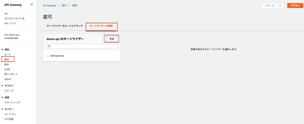 f:id:swx-yamanaka:20200910110822p:plain