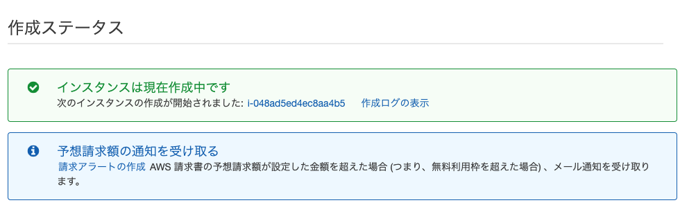 f:id:swx-yamasaki:20201213143650p:plain