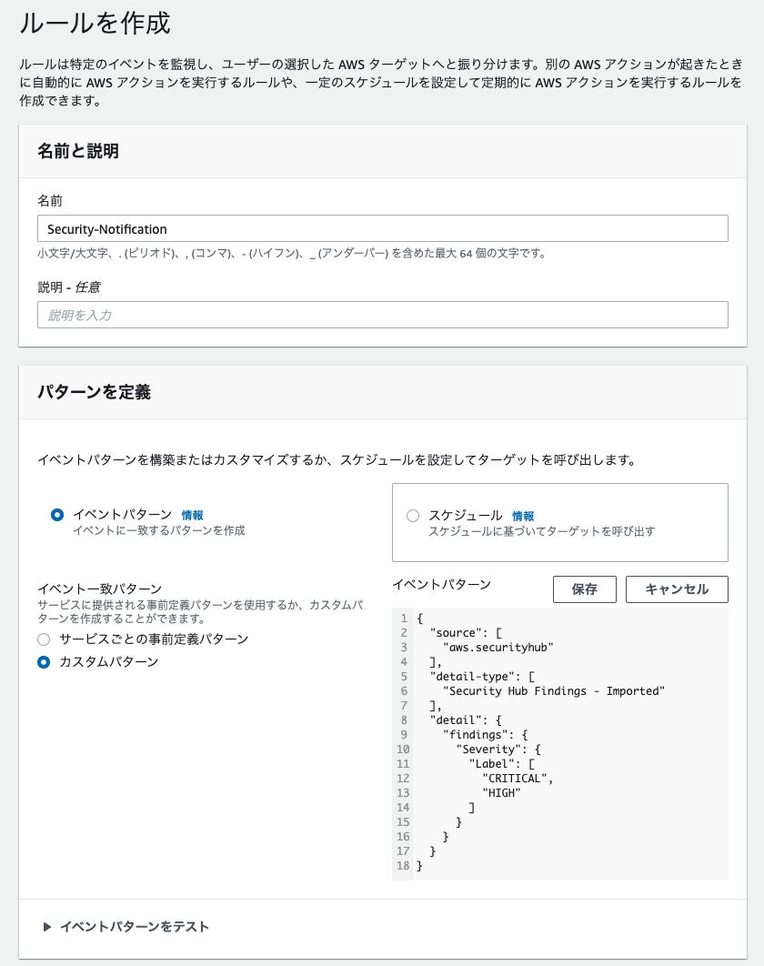 f:id:swx-yamasaki:20210424171557p:plain