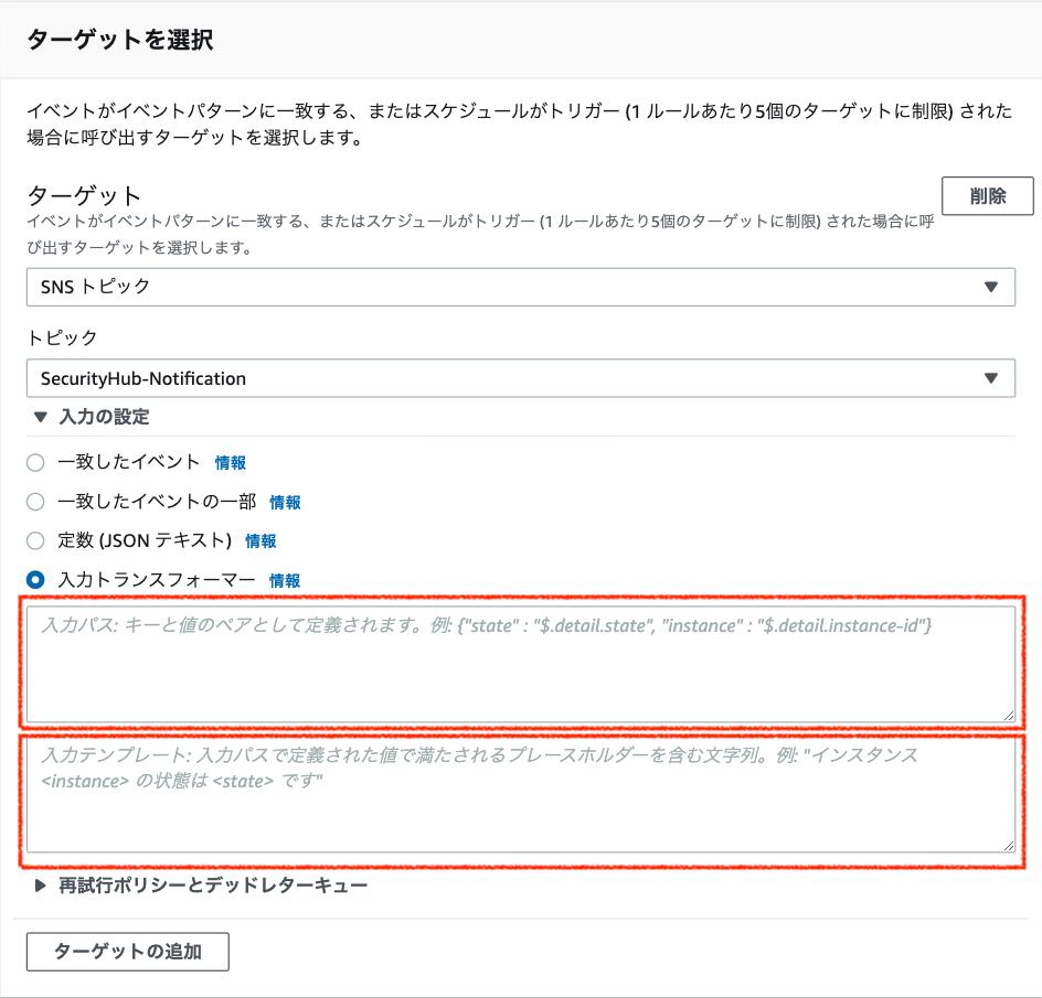 f:id:swx-yamasaki:20210424172903p:plain