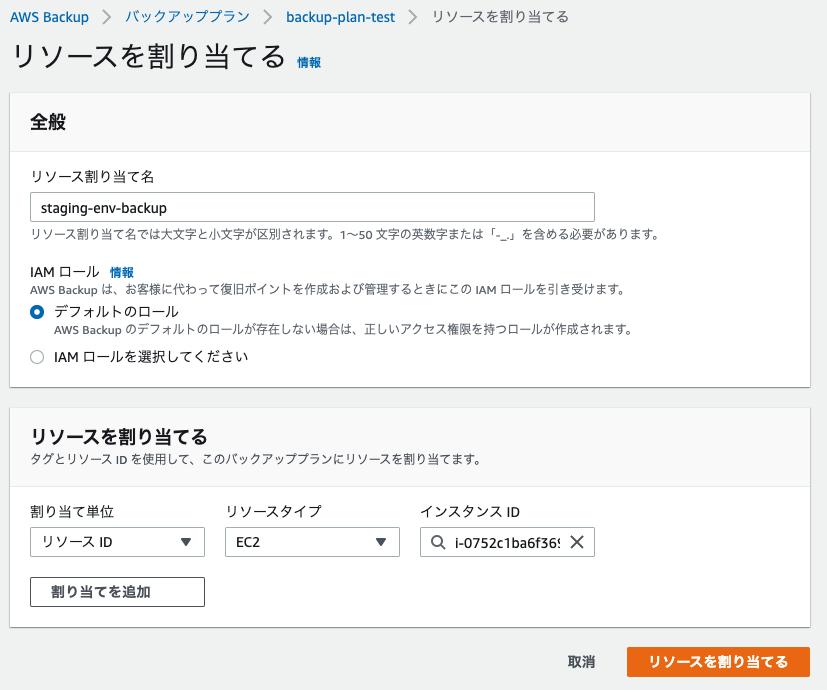 f:id:swx-yamasaki:20210429121700p:plain