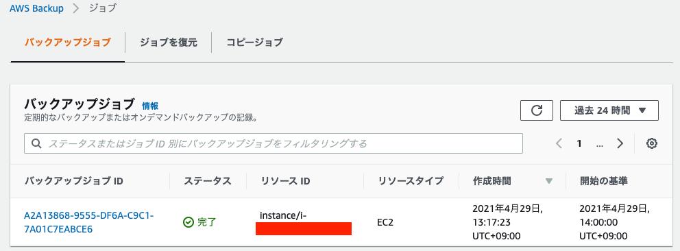 f:id:swx-yamasaki:20210429140133p:plain