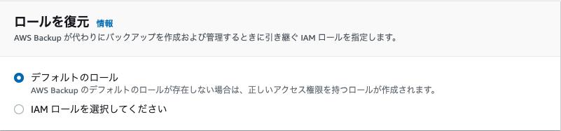 f:id:swx-yamasaki:20210429150310p:plain