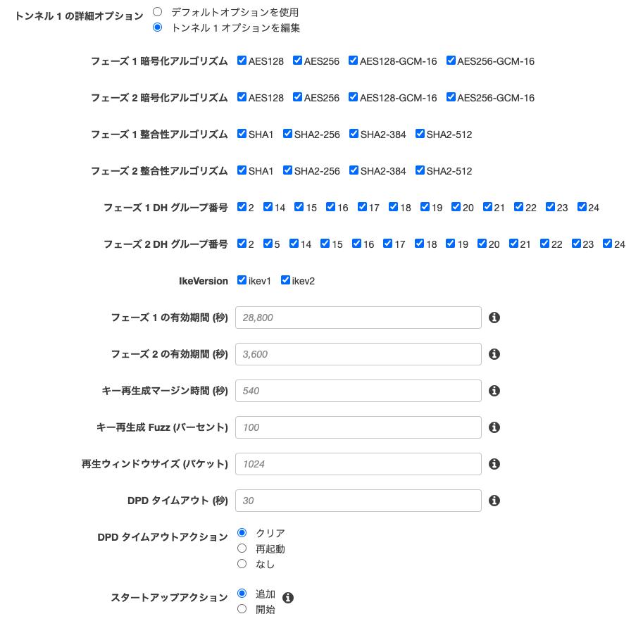 f:id:swx-yamasaki:20210515130935p:plain