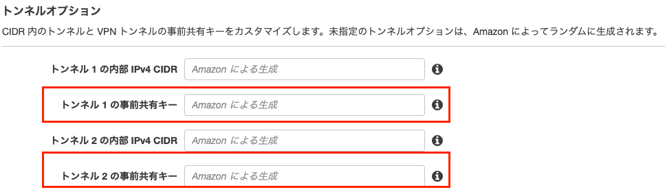 f:id:swx-yamasaki:20210515133459p:plain