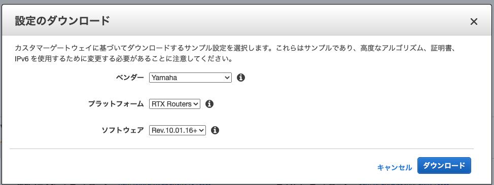 f:id:swx-yamasaki:20210515140518p:plain