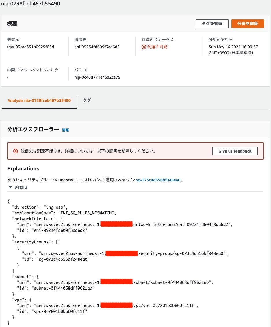 f:id:swx-yamasaki:20210516161835p:plain