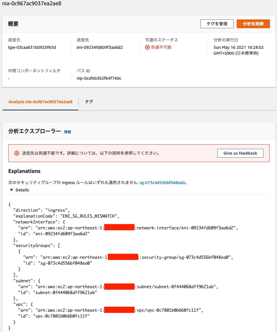 f:id:swx-yamasaki:20210516165030p:plain