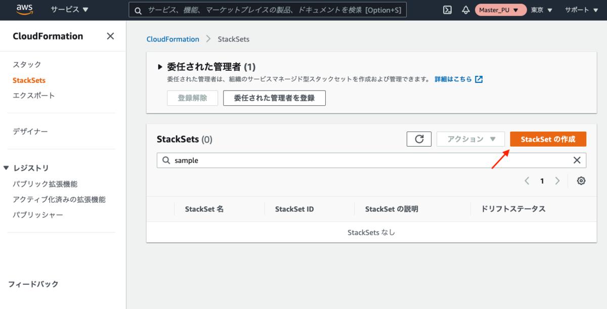 f:id:swx-yamasaki:20210802192632p:plain