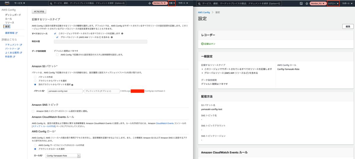 f:id:swx-yamasaki:20210802195233p:plain