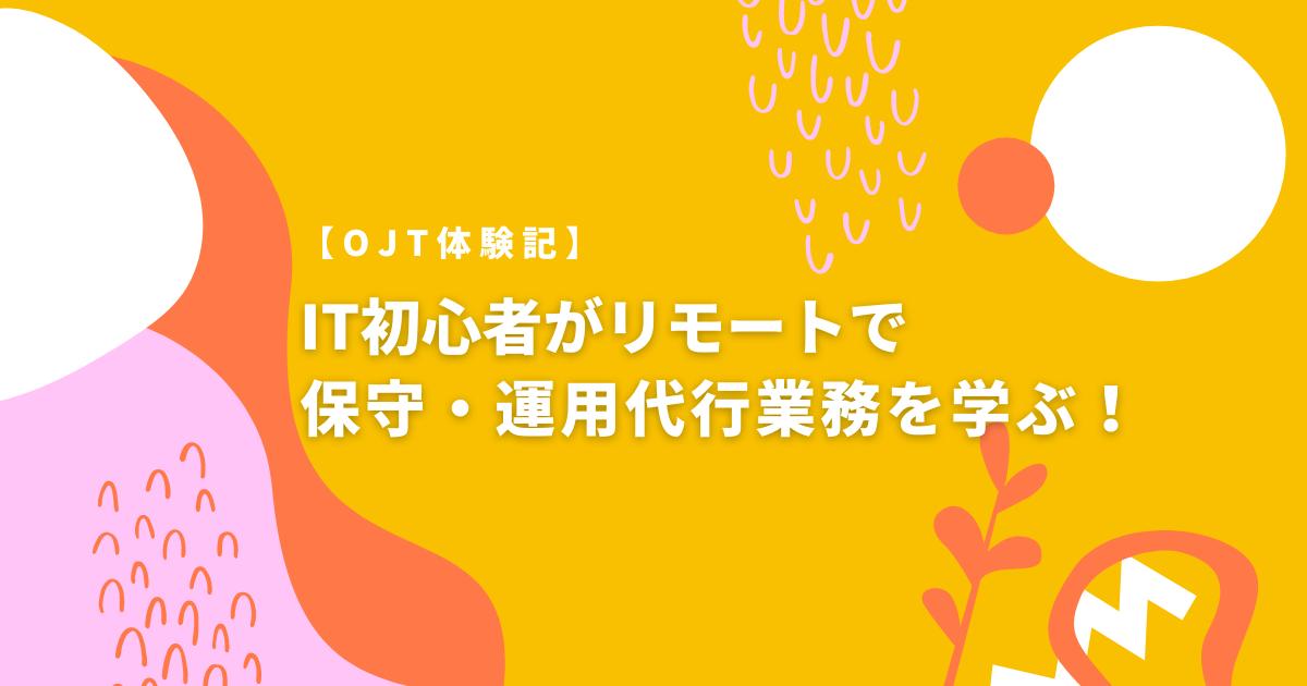 f:id:swx-yuki-kato:20201005190544p:plain