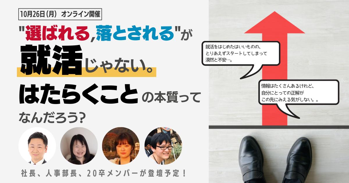 f:id:swx-yuki-kato:20201008182507p:plain