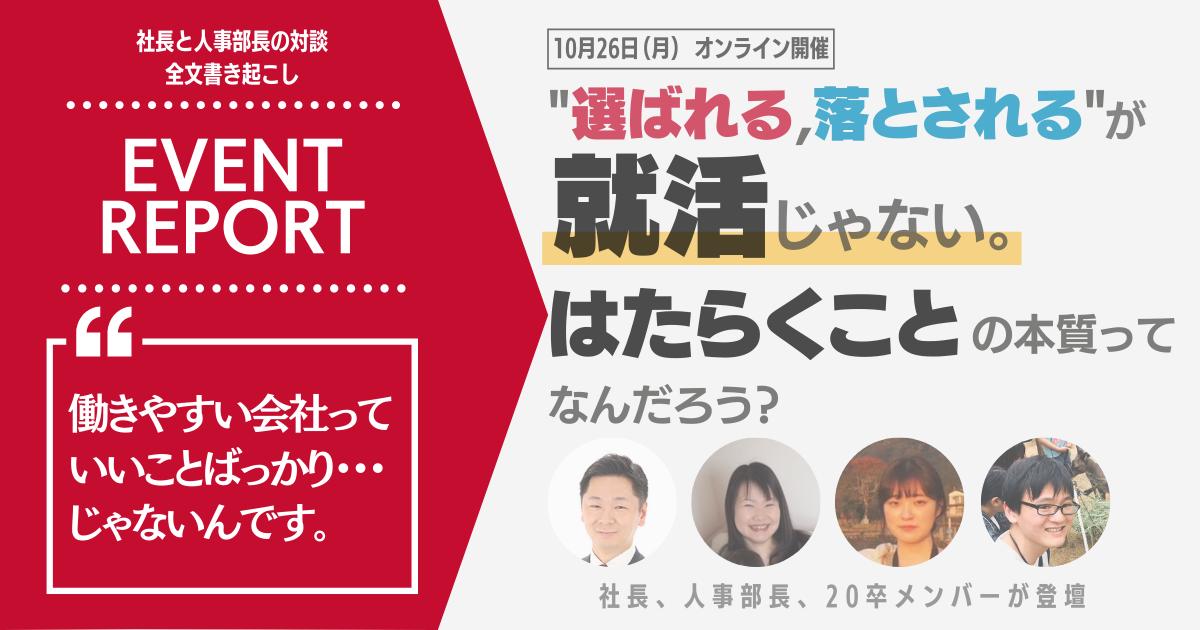 f:id:swx-yuki-kato:20201030175437p:plain