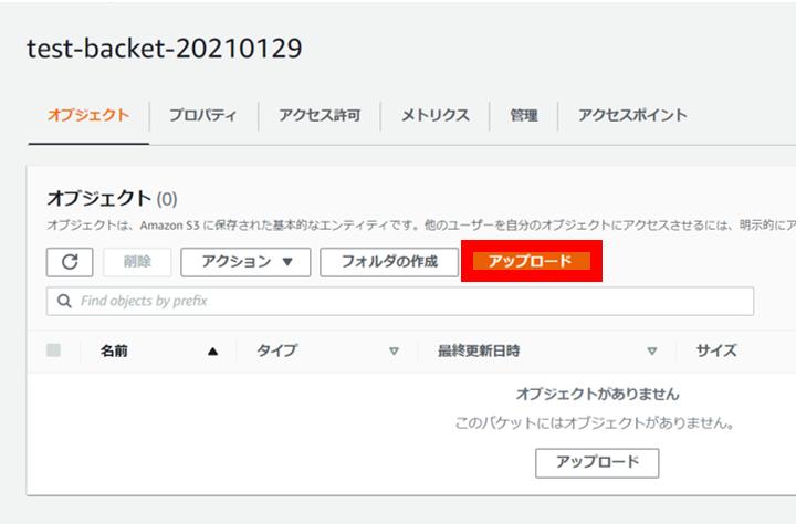 f:id:swx-yuki-kato:20210203232041p:plain