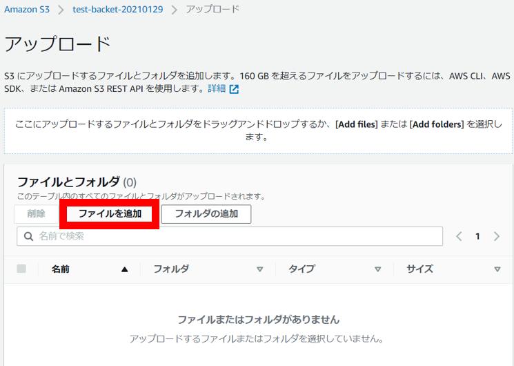 f:id:swx-yuki-kato:20210203232121p:plain