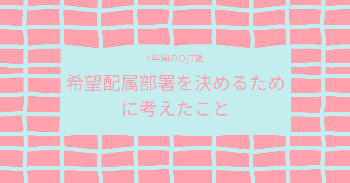 f:id:swx-yuki-kato:20210601134314p:plain