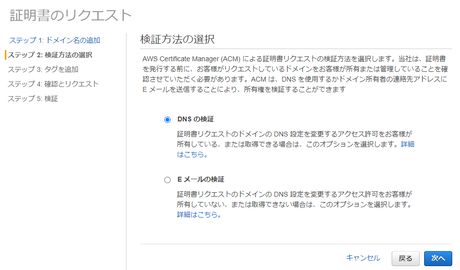 f:id:swx-yuki-kato:20210613220314p:plain