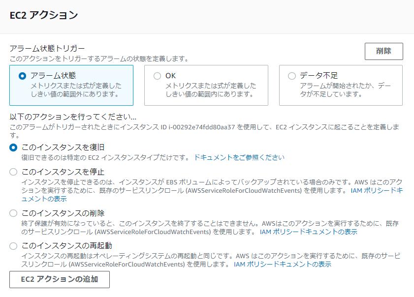 f:id:swx-yuki-kato:20210921224338p:plain