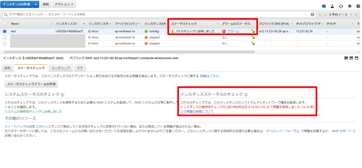 f:id:swx-yuki-kato:20210922083013p:plain
