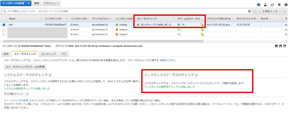 f:id:swx-yuki-kato:20210922083910p:plain