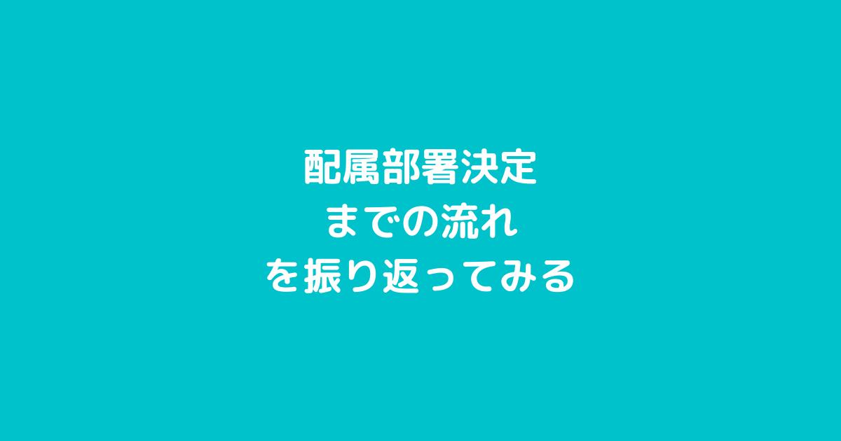 f:id:swx-yukutake:20210602170731p:plain