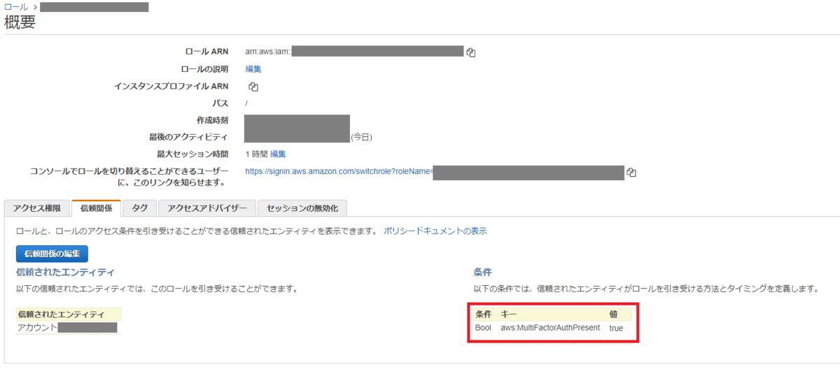f:id:swx-yuma-sugimura:20200815131636p:plain