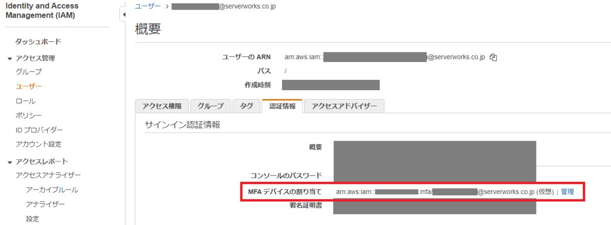 f:id:swx-yuma-sugimura:20200815131727p:plain