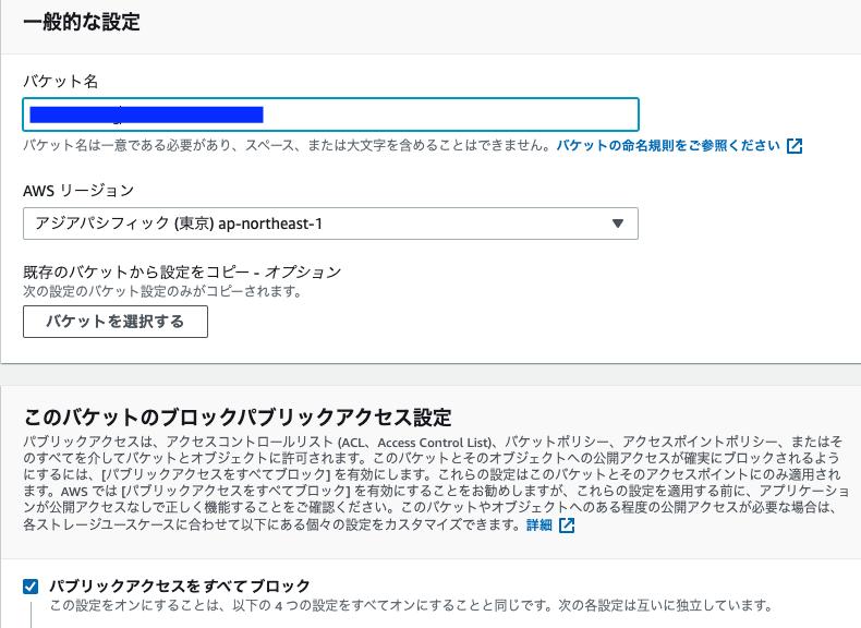 f:id:swx_matsushita:20210826204017p:plain